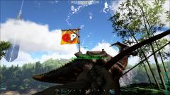 Tribe Flag