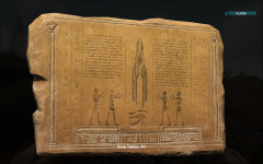 Mysteries of the ARK: Explorer Note