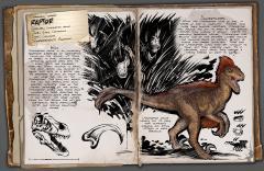 Dossier: Raptor