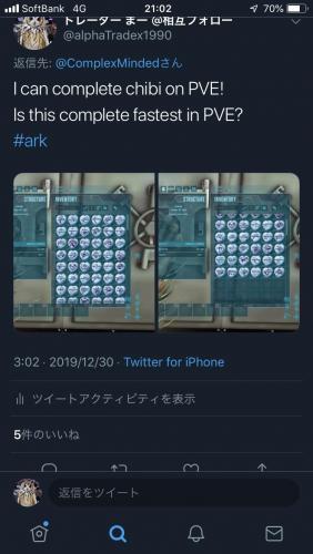 S__48570378.jpg