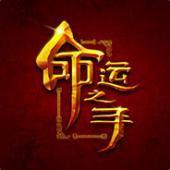 xiang5198